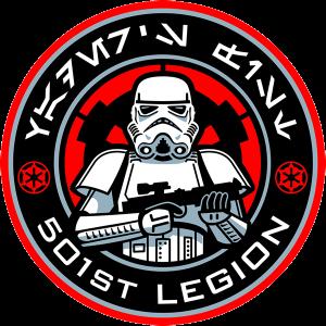 501st-legion-300x300